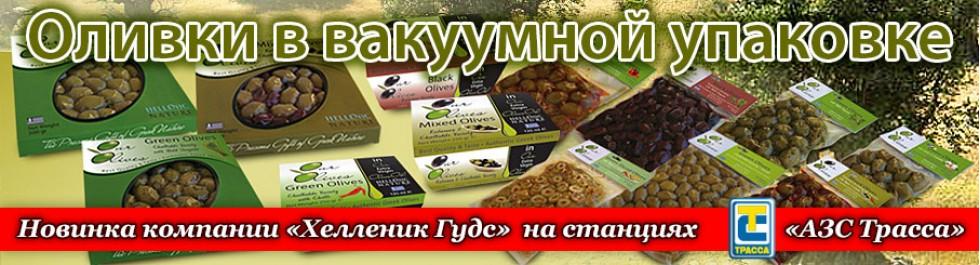 Aktiya